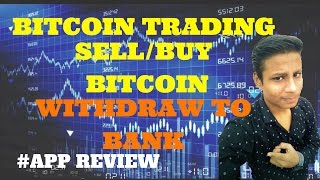 Bodega Bay best place to buy bitcoin online
